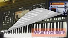 雅马哈PSR-S975/S775中文操作视频教程