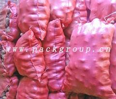 sell 50kg pp woven potato bags