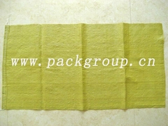 sell yellow color polypropylene bags for agriculture