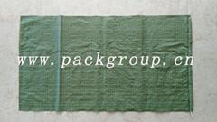 sell green polypropylene