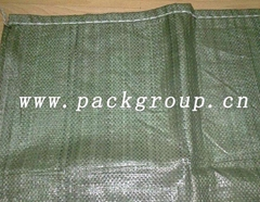 sell green pp woven garb