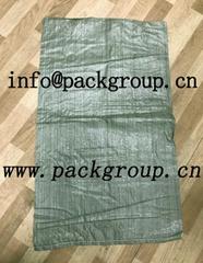 sell cheap green pp wove