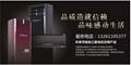北京二手吸頂機天花機銷售回收 2