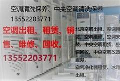 北京二手柜机销售