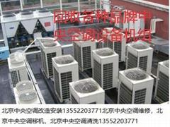 北京二手风机盘管中央空调销售