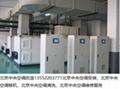 北京二手制冷設備機組銷售回收