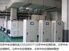 北京二手制冷设备机组销售回收