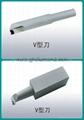 PCD V-shape cutting tool