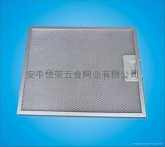 Washable Aluminum Filter