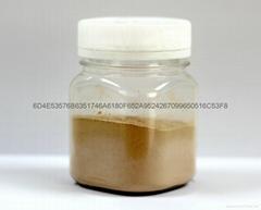 橡胶促进剂H