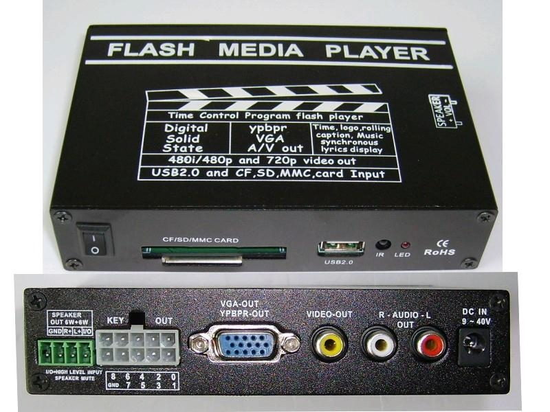 Advertising Media Player Box 1