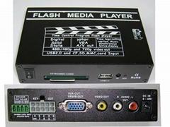 广告媒体播放盒/机(车载系列)