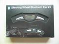 Bluetooth hands-free car kits/Steering wheel Bluetooth hands-free/Car MP3 player  2