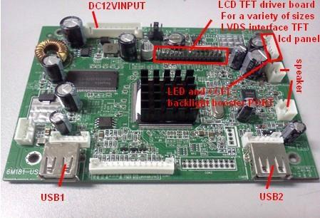 一體廣告板/液晶驅動板 1