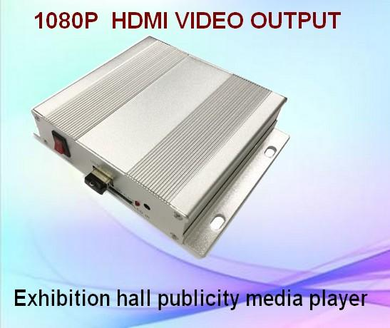 Exhibition Video Promo controller/Button RS485 command /Promotional file player 1
