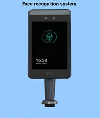 Intelligent face recognition terminal switch