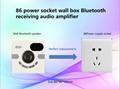 86 Horizontal wall type  Bluetooth Music small speaker box 2