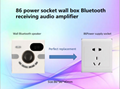 86 Horizontal wall type  Bluetooth Music small speaker box