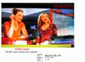 汽車巴士總線廣告播放器/自動循環媒體文件播放器/720p媒體播放器 9