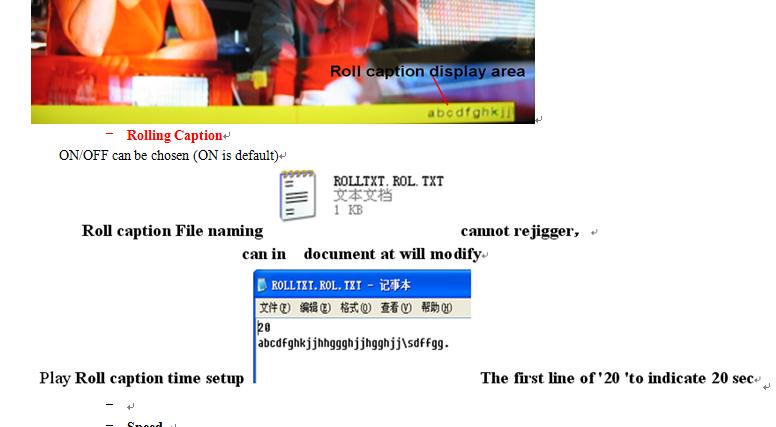 Auto loop media file player/720p media player DC12V~24V 10