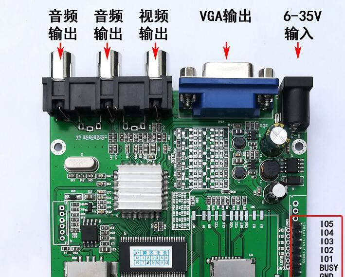视频解码板单片机IO或5按键一对一指定播放输出IO高低电平 4