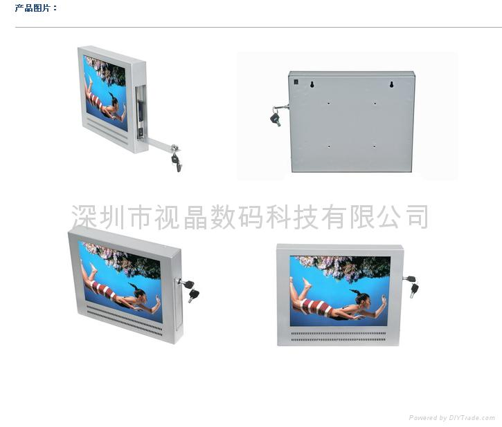 10.4 inch LCD  Advertising Player 1