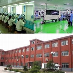 深圳视晶数码科技有限公司