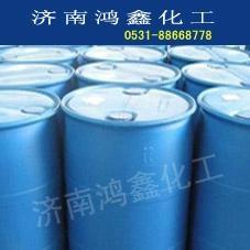硝基甲烷 2