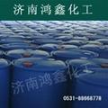 硝基甲烷 1