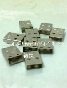 电镀镍助焊封闭剂 1