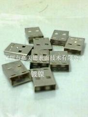 电镀镍助焊封闭剂