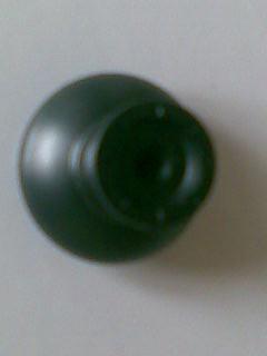 铜发黑剂 1