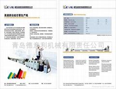 Silicon-core HDPE Pipe Extrusion Line