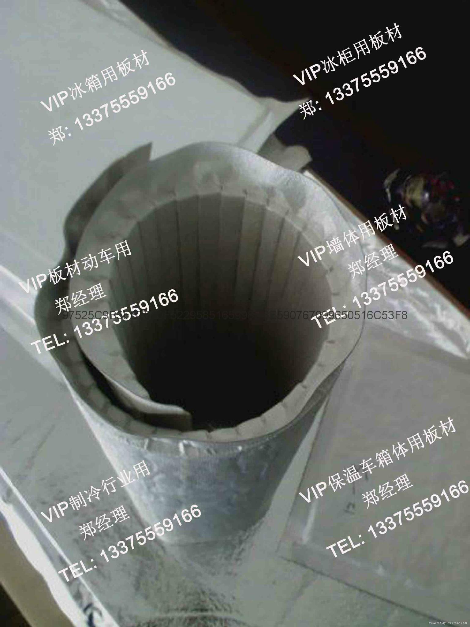 Vacuum Insulation Panel(VIP) 1