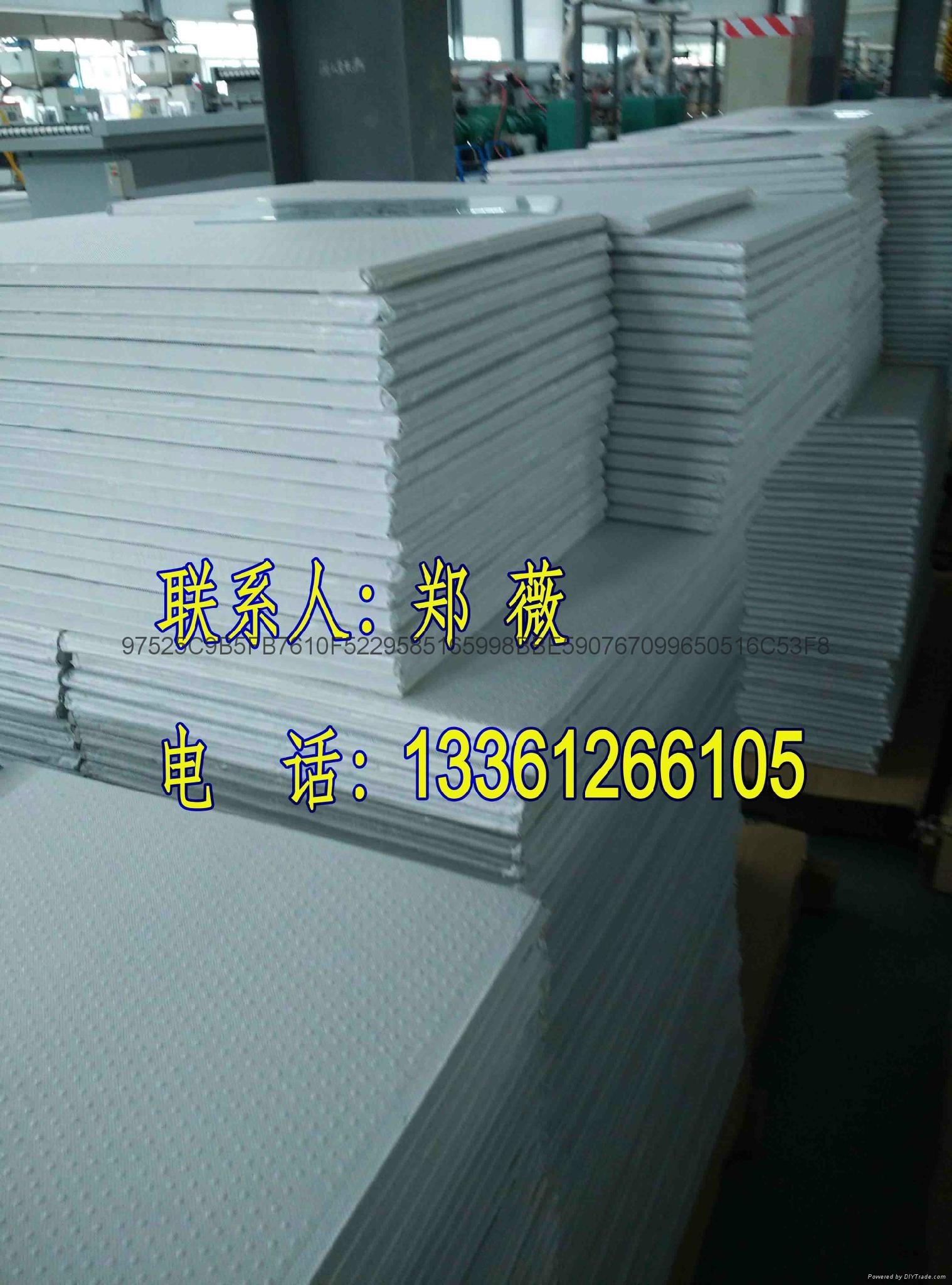 Vacuum Insulation Panel(VIP) 3