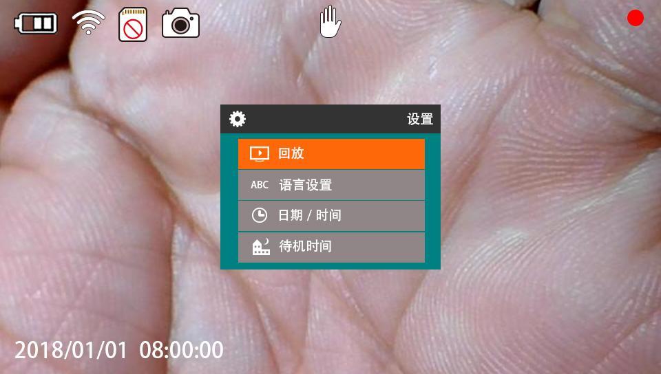 供应高清3寸拍照录像存储液晶模块1080P案子 1