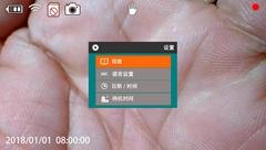 供应高清3寸拍照录像存储液晶模块1080P案子