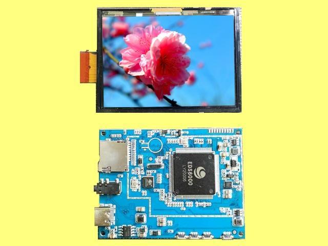 供应高清3寸拍照录像存储液晶模块1080P案子 3