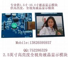 深圳市隆源卓越科技发展有限公司
