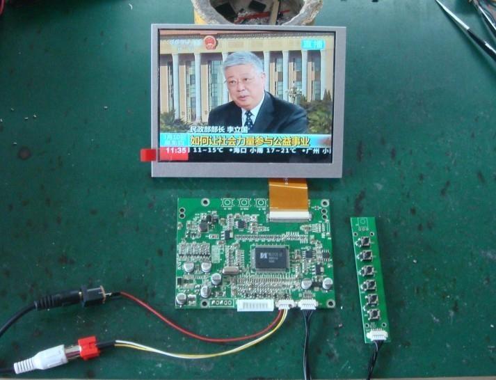 厂家长期供应5.6寸液晶屏及AV驱动板 1