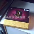 青島普爾茶包裝盒印刷加工裱糊