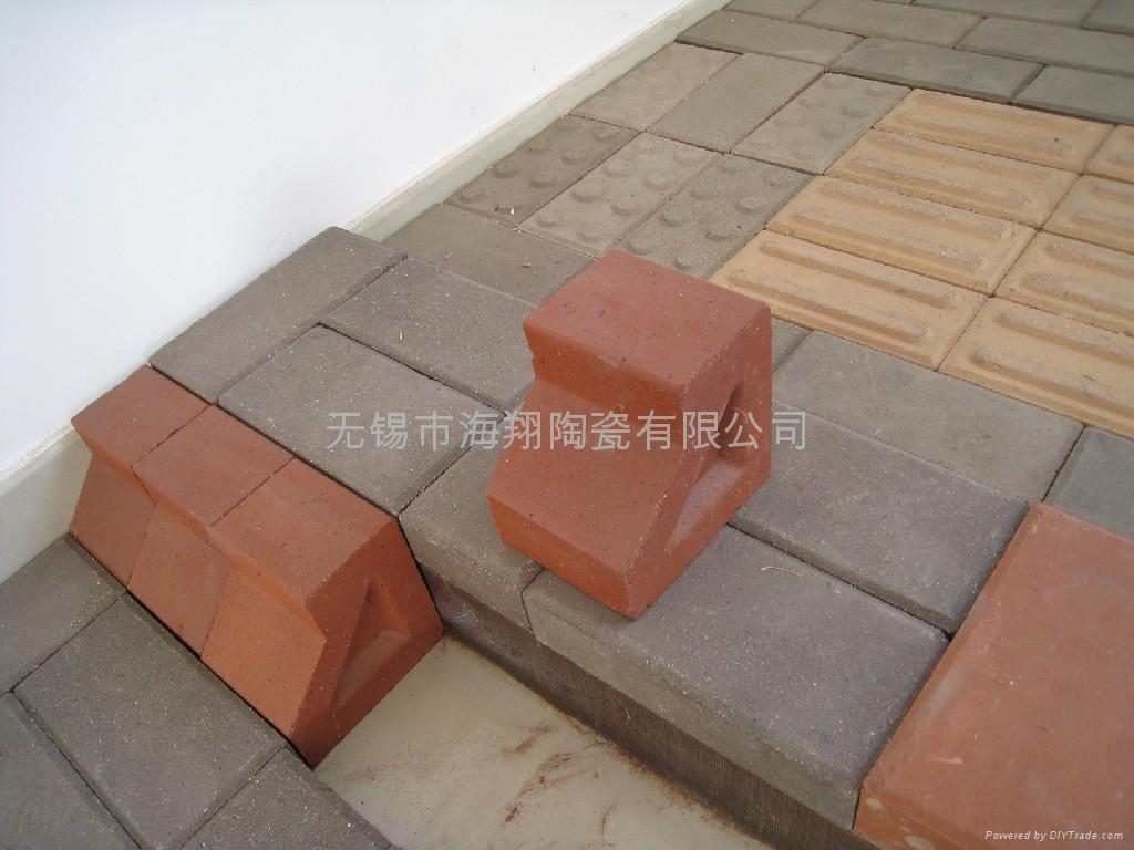 陶土側石 2