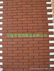 劈開外牆磚