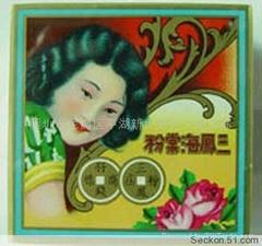 香港三凤牌海棠粉