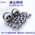鋼球廠家批發零售鏡面拋光16mm-25.4mmG1000碳鋼珠 1