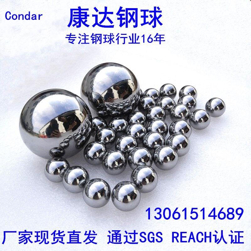 鋼球廠家批發零售鏡面拋光16mm-25.4mmG1000碳鋼珠 2
