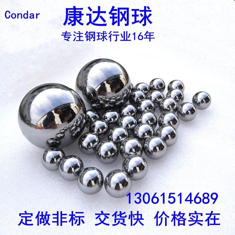 鋼球廠家批發零售鏡面拋光16mm-25.4mmG1000碳鋼珠 3