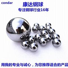 郓城钢球生产批发11mm12mm13mm14mm15mm镜面抛光千级碳钢球