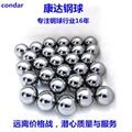 G10 high Precision high hardness bearing
