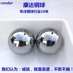 廠家直銷出口高精度高硬度軸承鋼球環保認証